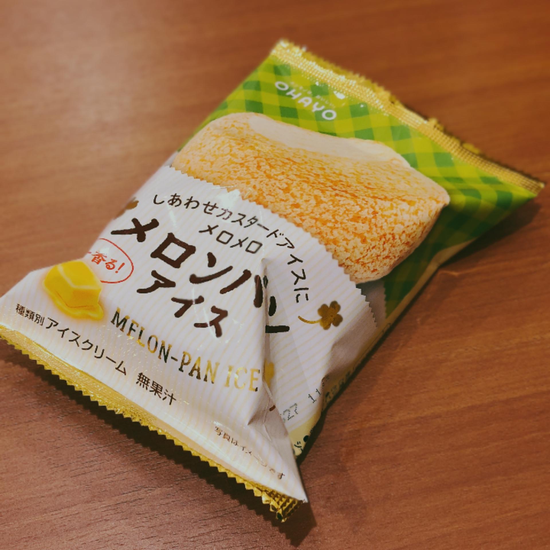 1月22日発売 ファミマ限定 メロンパンアイスにメロメロ