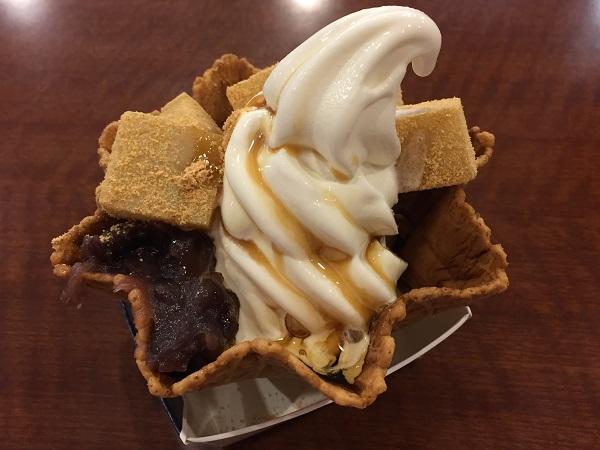 「くずもちサンデー」川崎大師名物の久寿餅×マザー牧場のソフトクリーム