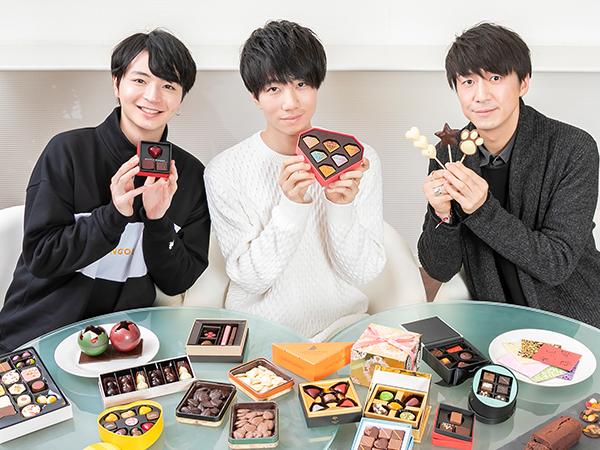 【バレンタイン2019】新作チョコから、みんなのバレンタイン事情までまるわかり!