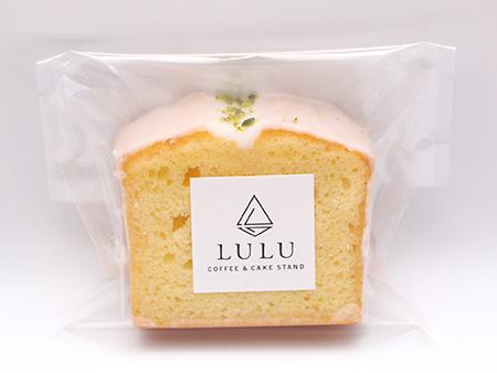 【薬院大通駅】COFFEE & CAKE STAND LULUの「ウィークエンド・シトロン」