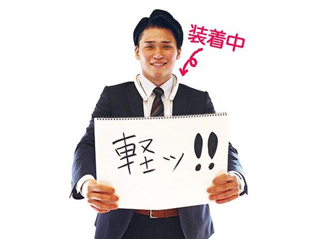 【シャープ】AQUOS サウンドパートナー