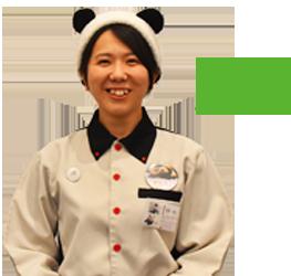 「アドベンチャーワールド」飼育スタッフの遠藤倫子さん
