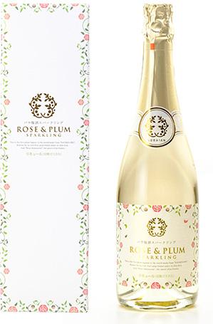 「五代庵」の「バラ梅酒スパークリング」