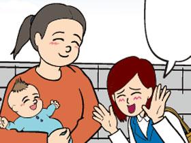 第89話 耐え子の日常「赤ちゃん」