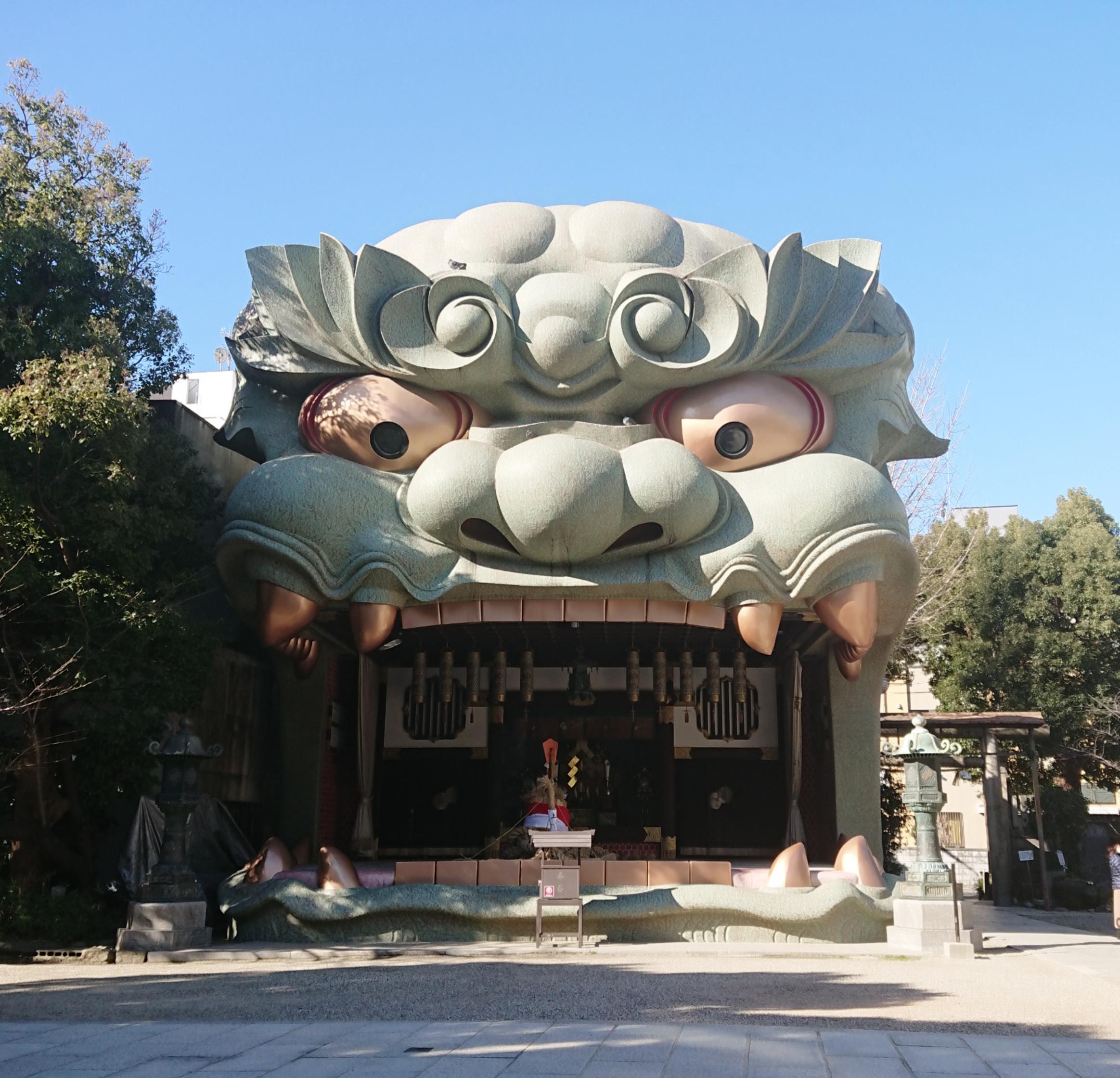 大阪御朱印の旅♪巨大な獅子頭がお出迎え【難波八坂神社】