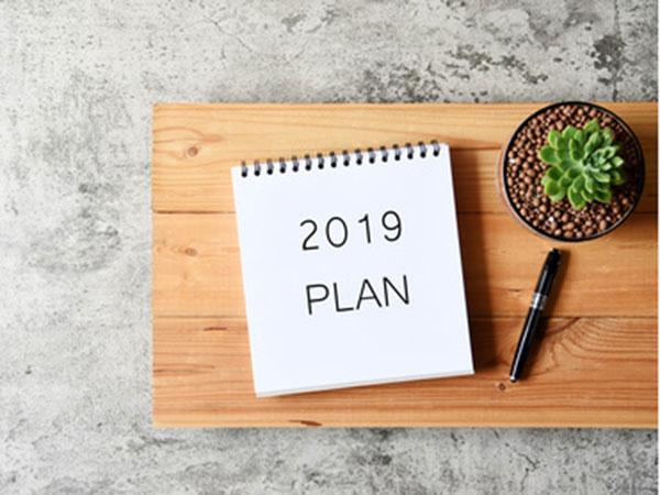 「2020年までに」が合言葉!? 今年やりたいこと、教えて!