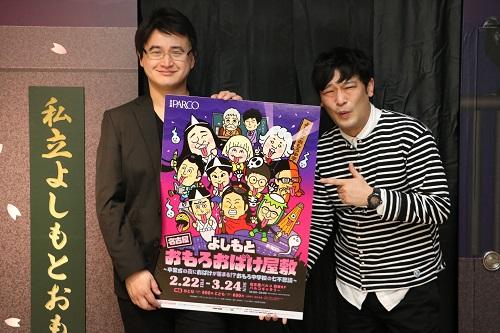 こわいのに面白い! 「よしもとおもろお化け屋敷」が名古屋で開催