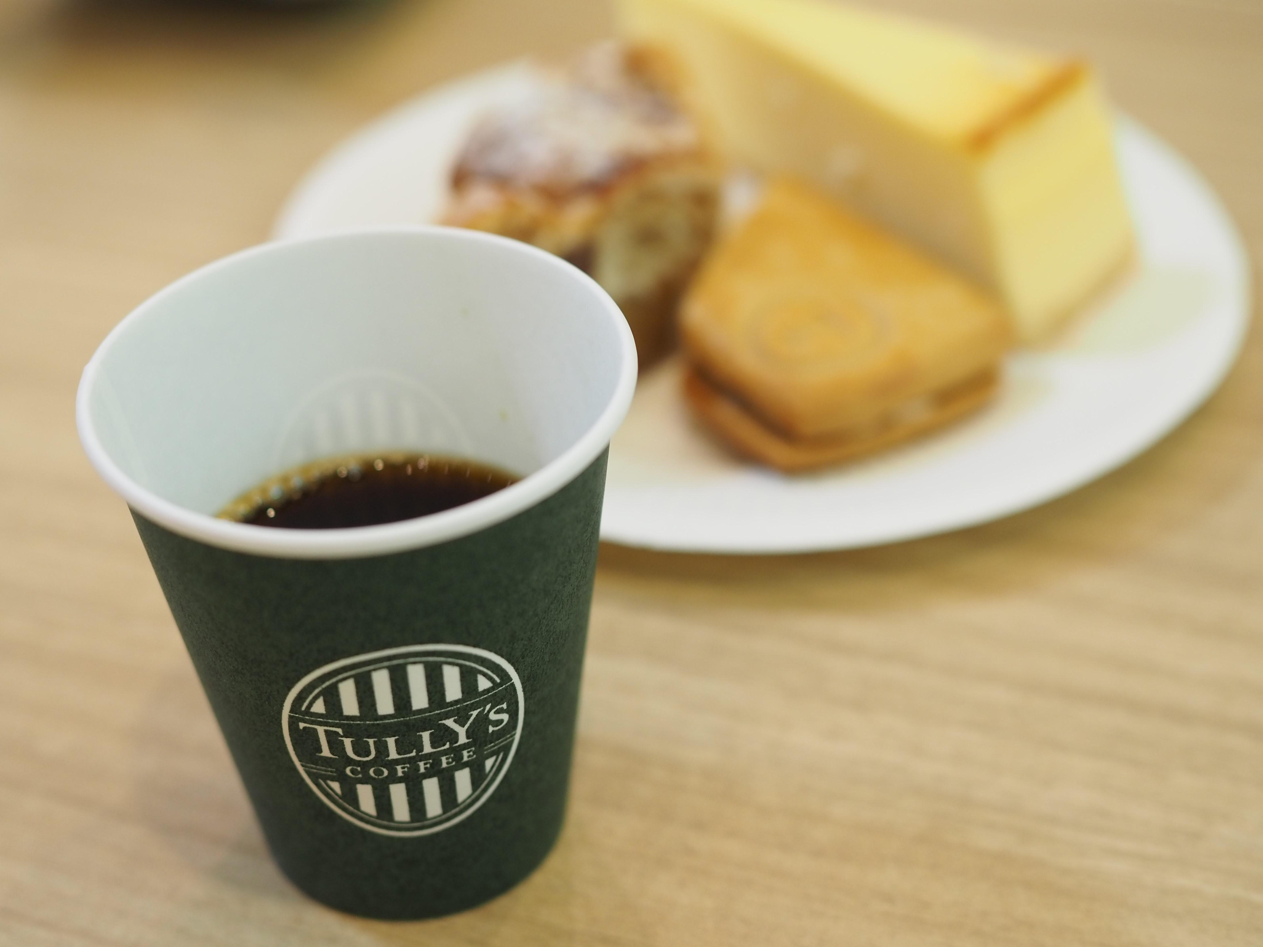試食にお土産付きのタリーズコーヒースクール~デカフェコーヒーの淹れ方
