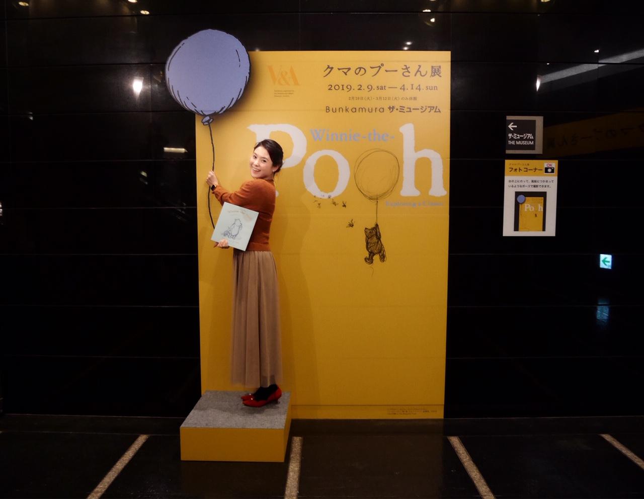 限定商品も♪グッズが充実「クマのプーさん展」が日本に来た!