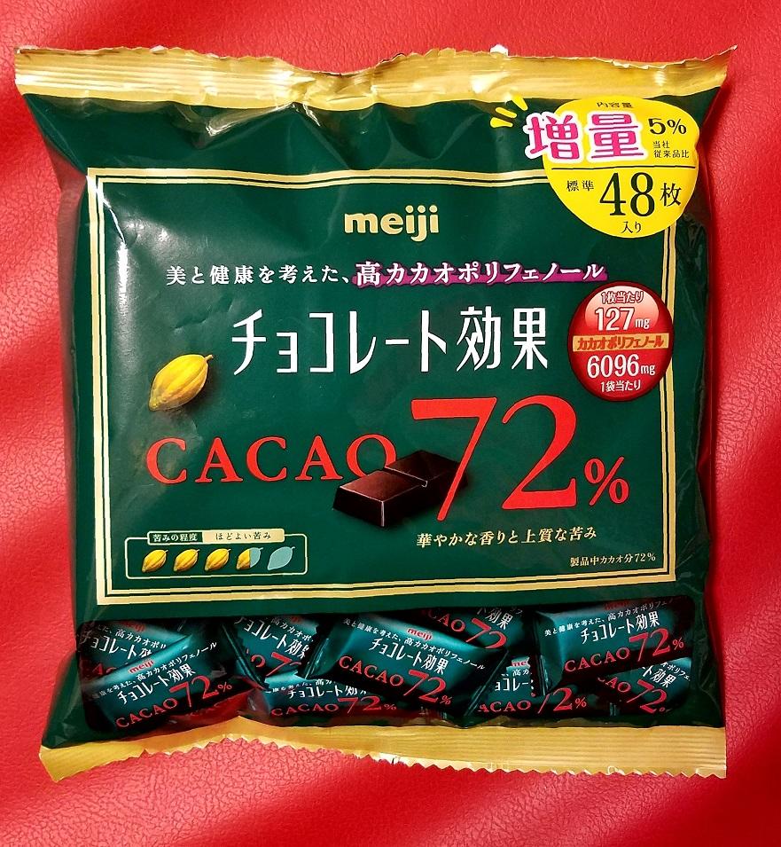 ★まさしく!チョコレートの効果!★