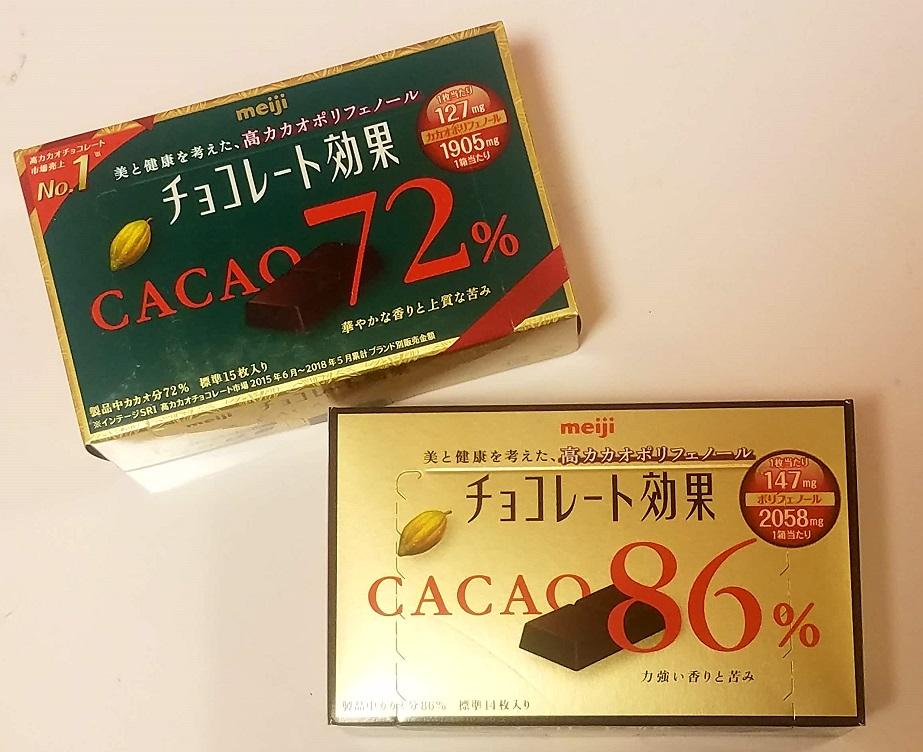 """★""""チョコレート効果""""にハマってます!CACAO72%と86%の食べ比べ!★"""