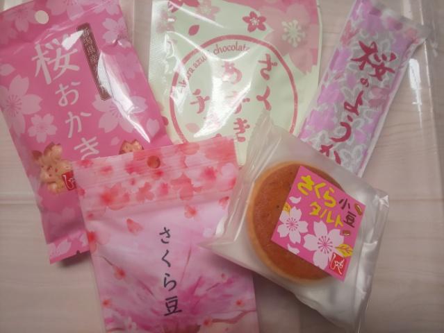 【カルディ】カルディコーヒーの桜♪