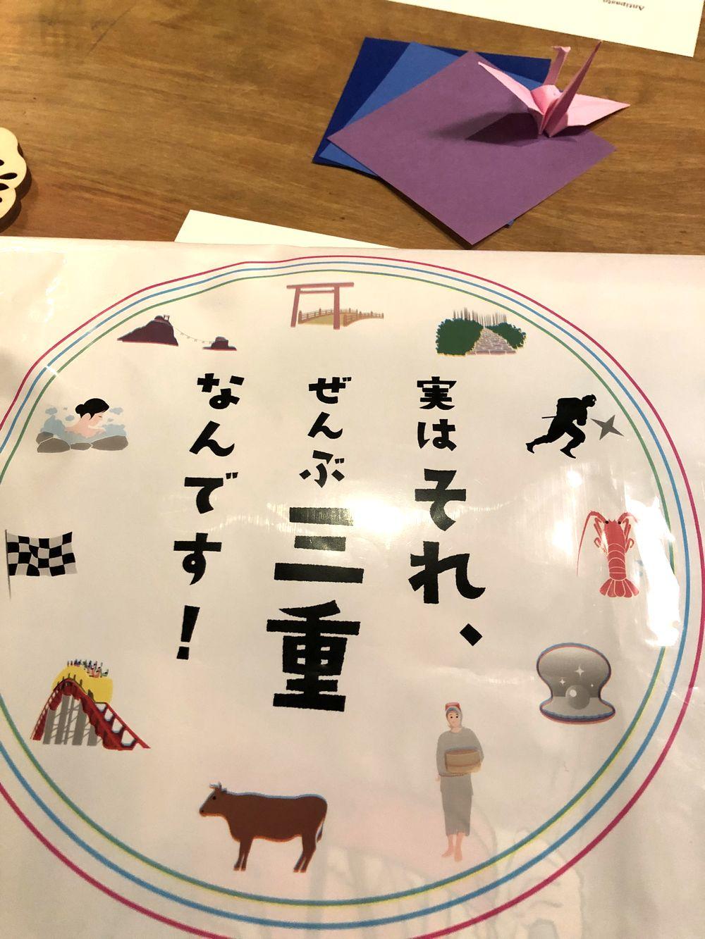 【City イベント】~三重湯の山女子旅~アフターパーティに参加しました