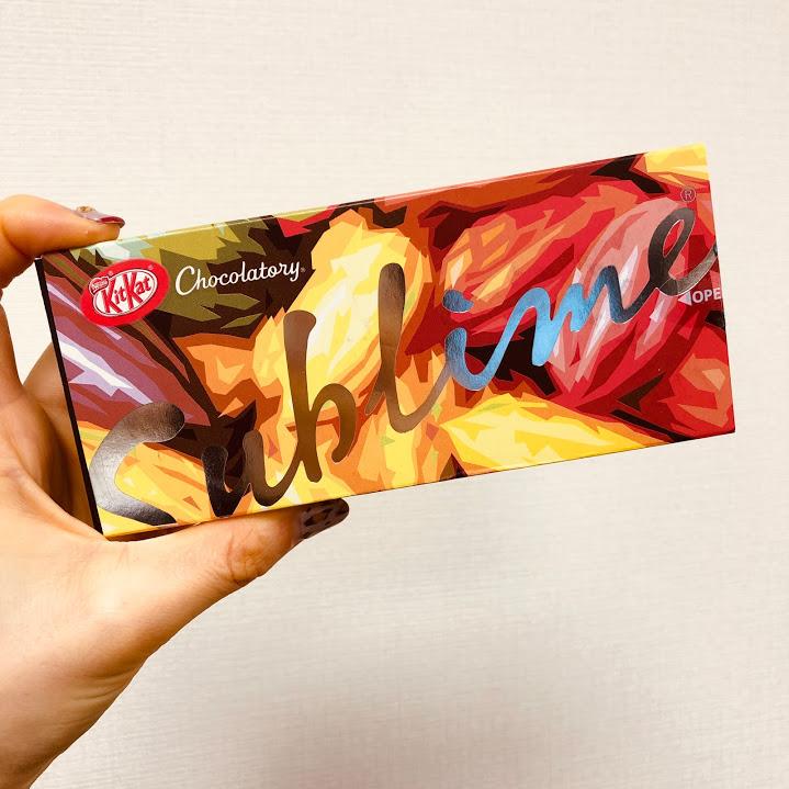 第4のチョコレート!ルビーチョコレートは爽やかで食べやすい一品◎