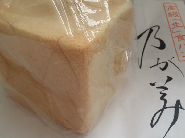 乃が美の高級食パンを試してみた (やわらかパン好き向け)