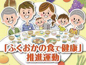 【430】ワンコイン! 春休み特別企画 親子で楽しくクッキング 3/30(土)