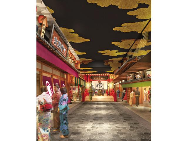 【弁天町】2月26日(火)オープン「空庭温泉 OSAKA BAY TOWER」