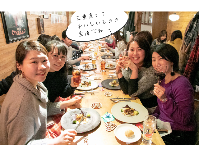photo:三重県っておいしいものの宝庫だね