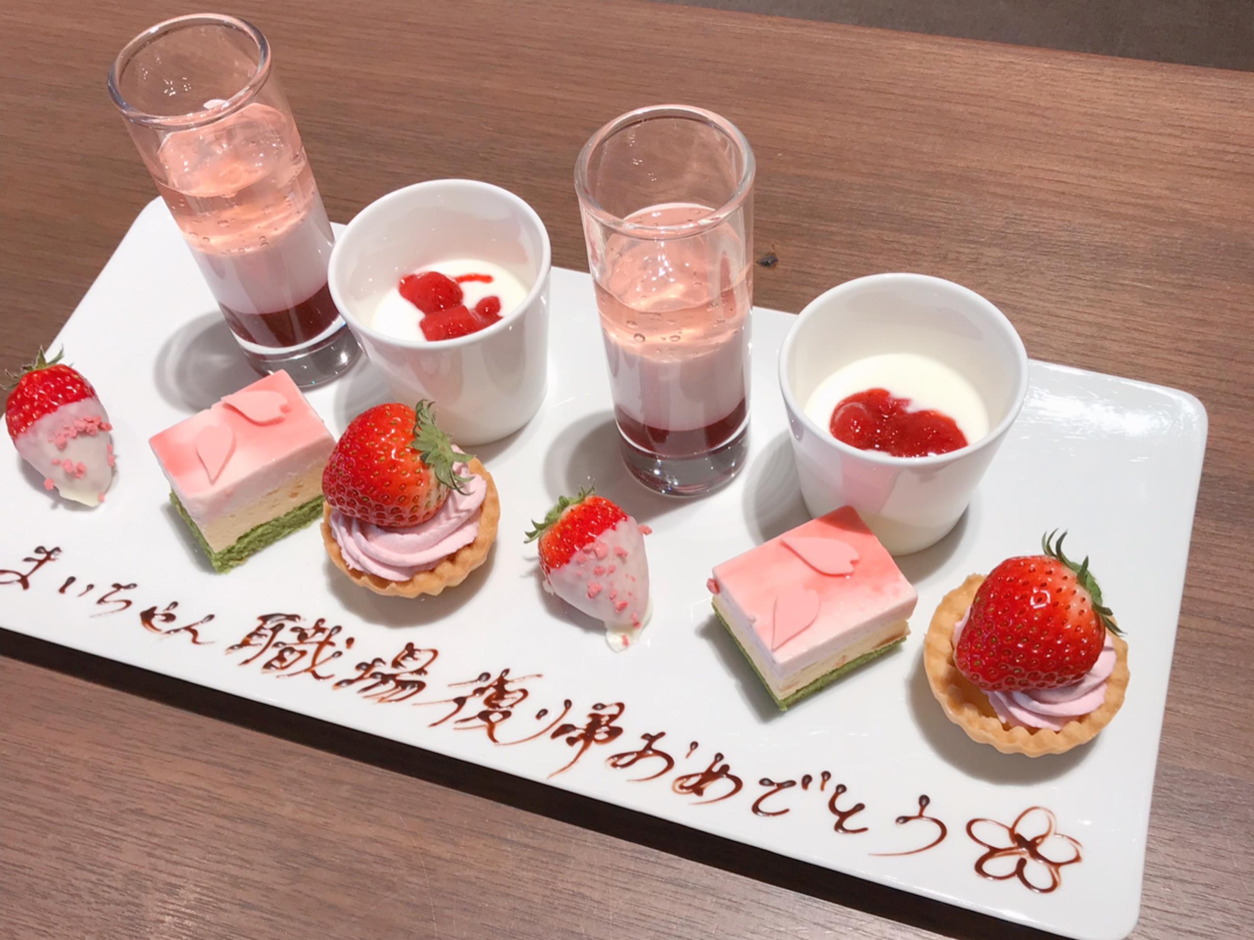 桜といちご両方♡ZelkovAのデザート5種盛りランチ