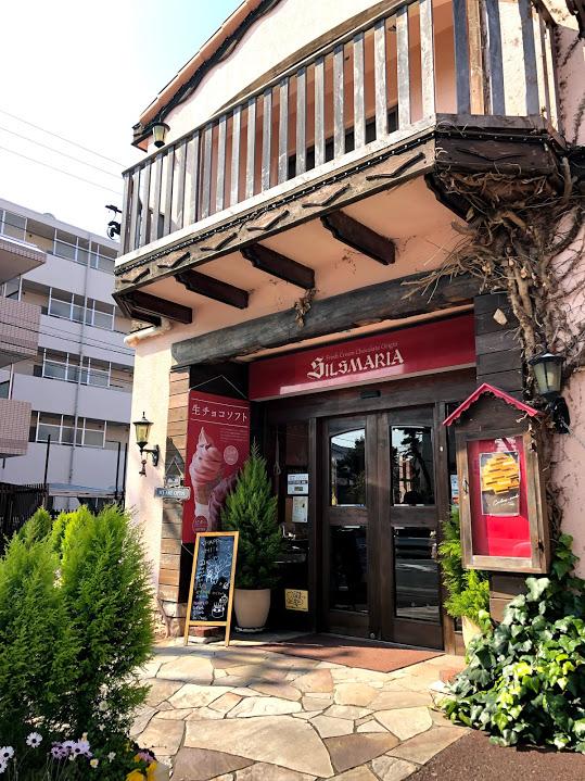 生チョコ発祥のお店シルスマリア本店に行ってきました