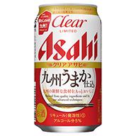 「クリアアサヒ 九州うまか仕込」 350ml6缶パックを8人に