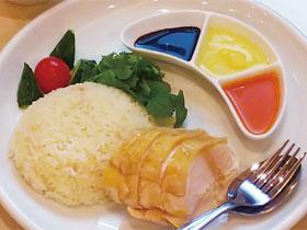 """素材の良さに強いこだわり 深き味わいの""""アジアの鶏飯"""""""