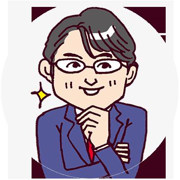回答者 横山光昭さん
