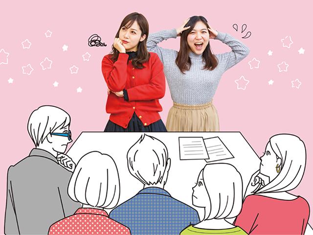 オシゴト女子のプレゼン力講座【検定・プレゼント付き】