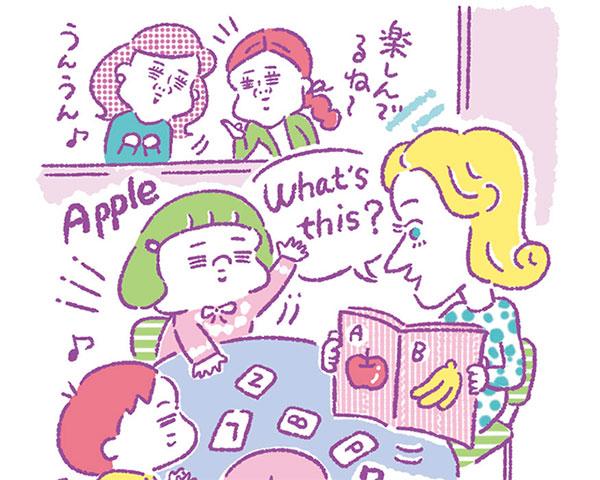 【vol.15 今回のテーマ】子どもの習い事の始めどき・やめどき
