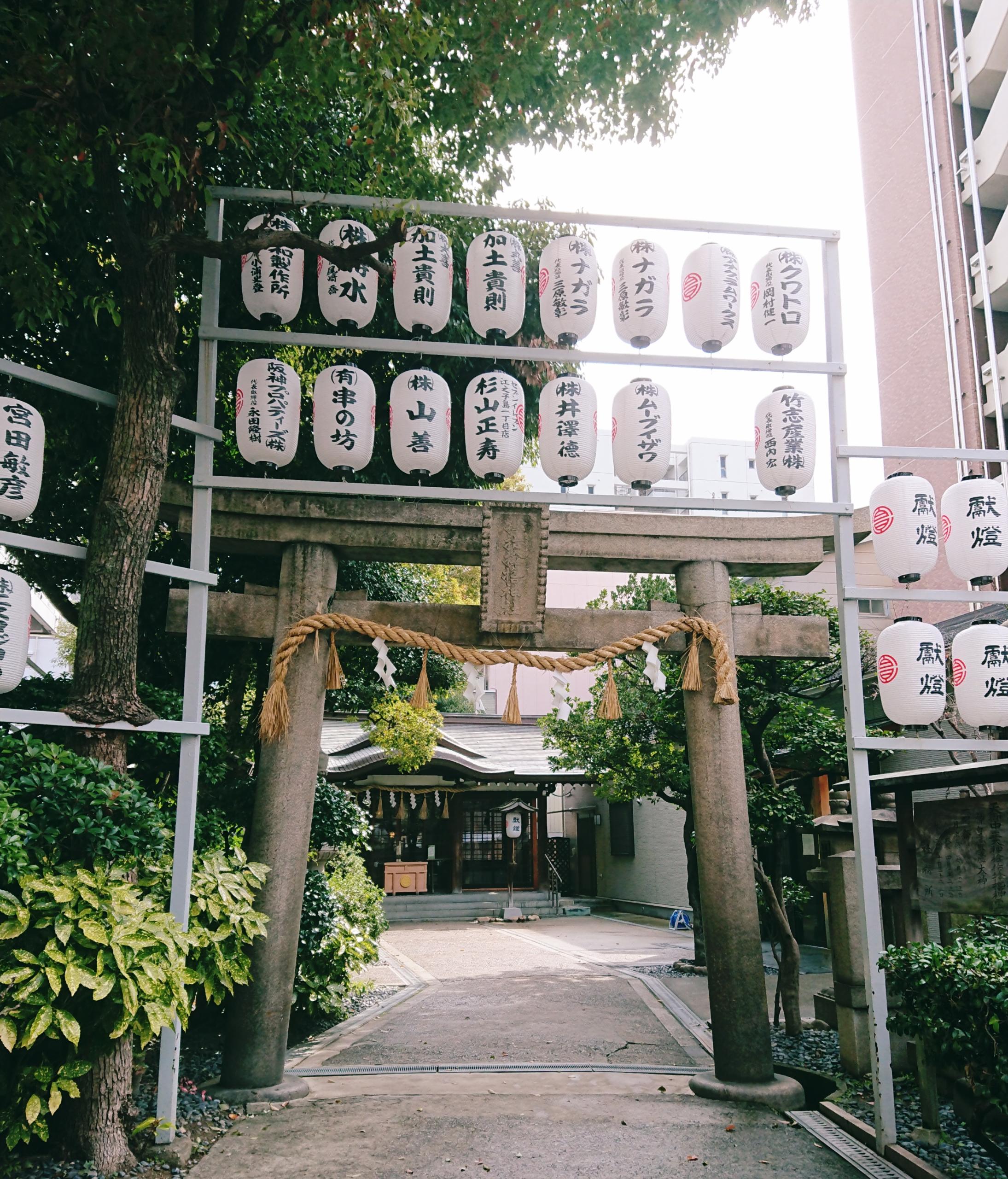 大阪御朱印の旅♪指輪のお守りが話題!厄除けで有名な【サムハラ神社】