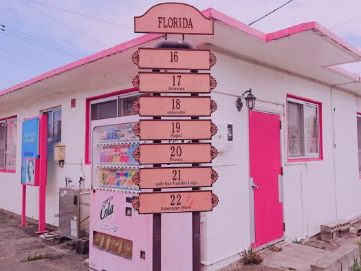 【沖縄最新フォトジェニックスポット】港川ステイツサイドタウンって?