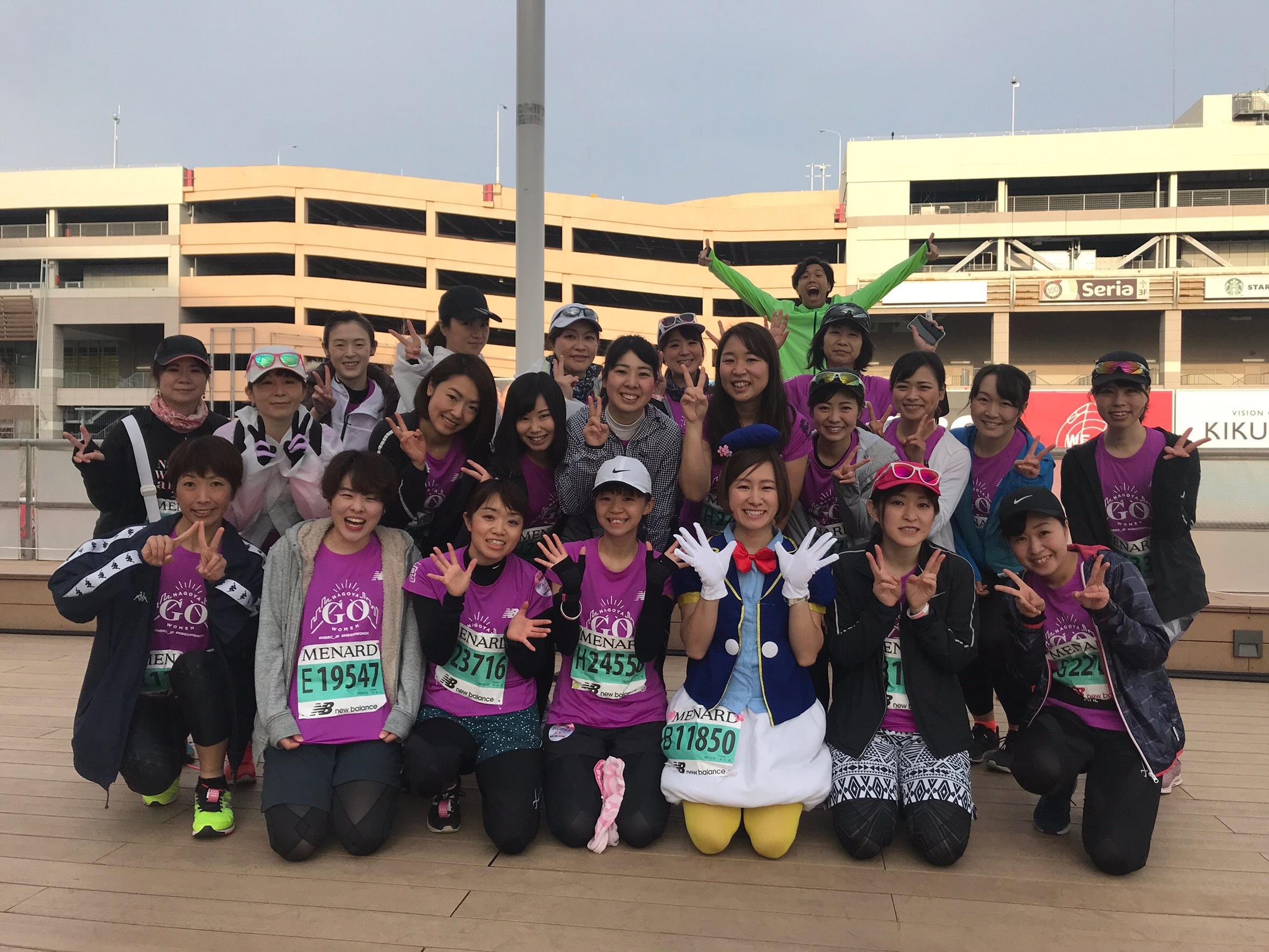 4回目の名古屋ウィメンズマラソン♥