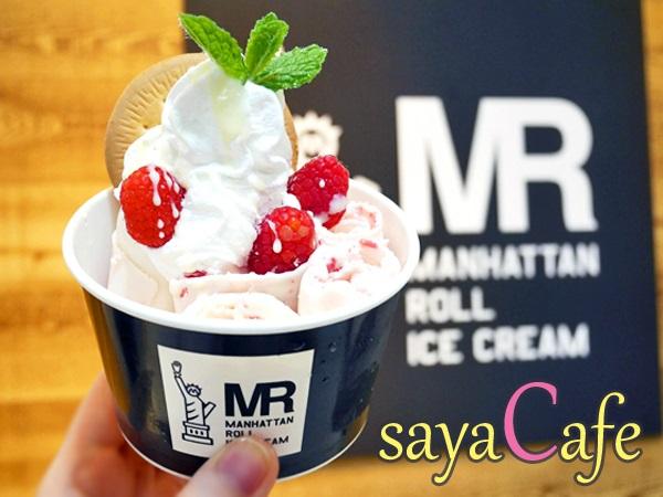ついにロールアイスが札幌上陸!マンハッタンロールアイスクリーム★東急