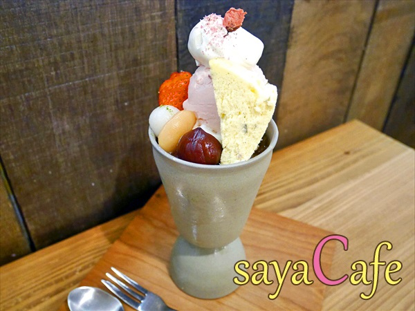 【桜パフェ2019】札幌で桜パフェを食べるなら!カフェエデン丸井今井