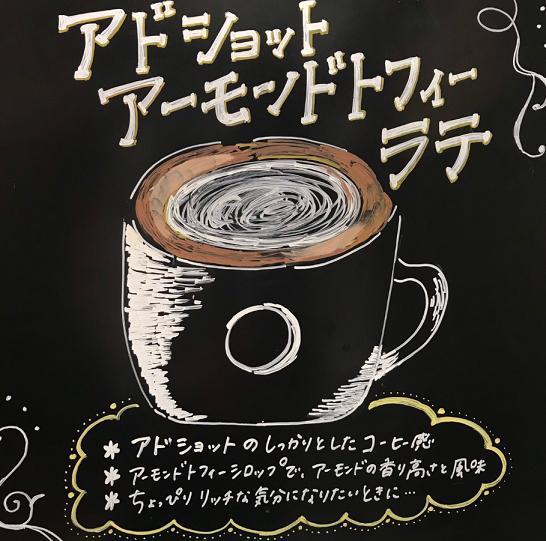 ★【スタバ】スタバ OUR STORE'S COFFEE Part3★