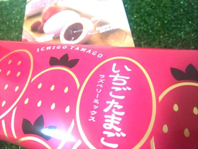 【東京土産】期間限定!いちごたまごが可愛くて美味しい