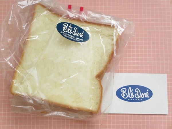 高級食パン、ブレドールの食パンがイチオシ(しっかり系好き向き)