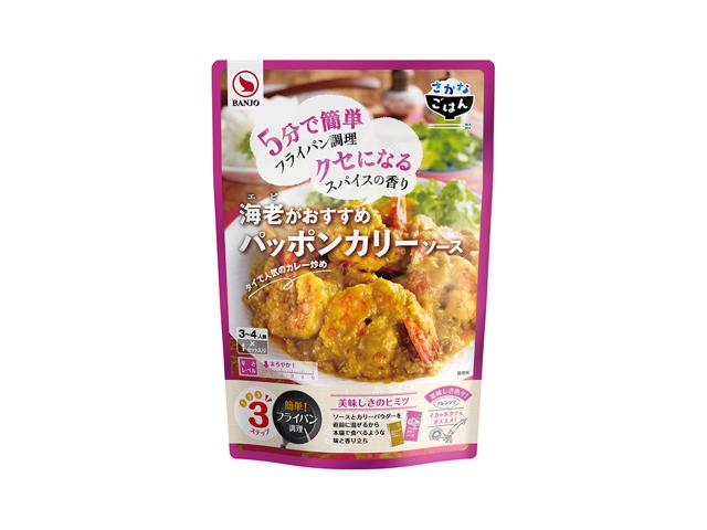 フライパン1つ、たった5分でタイで人気の「パッポンカリー」が完成!