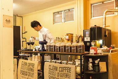 405 COFFEE ROSTERS 店内写真