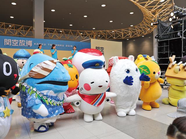 【大阪】関西空港・関西国際空港「関空旅博2019」