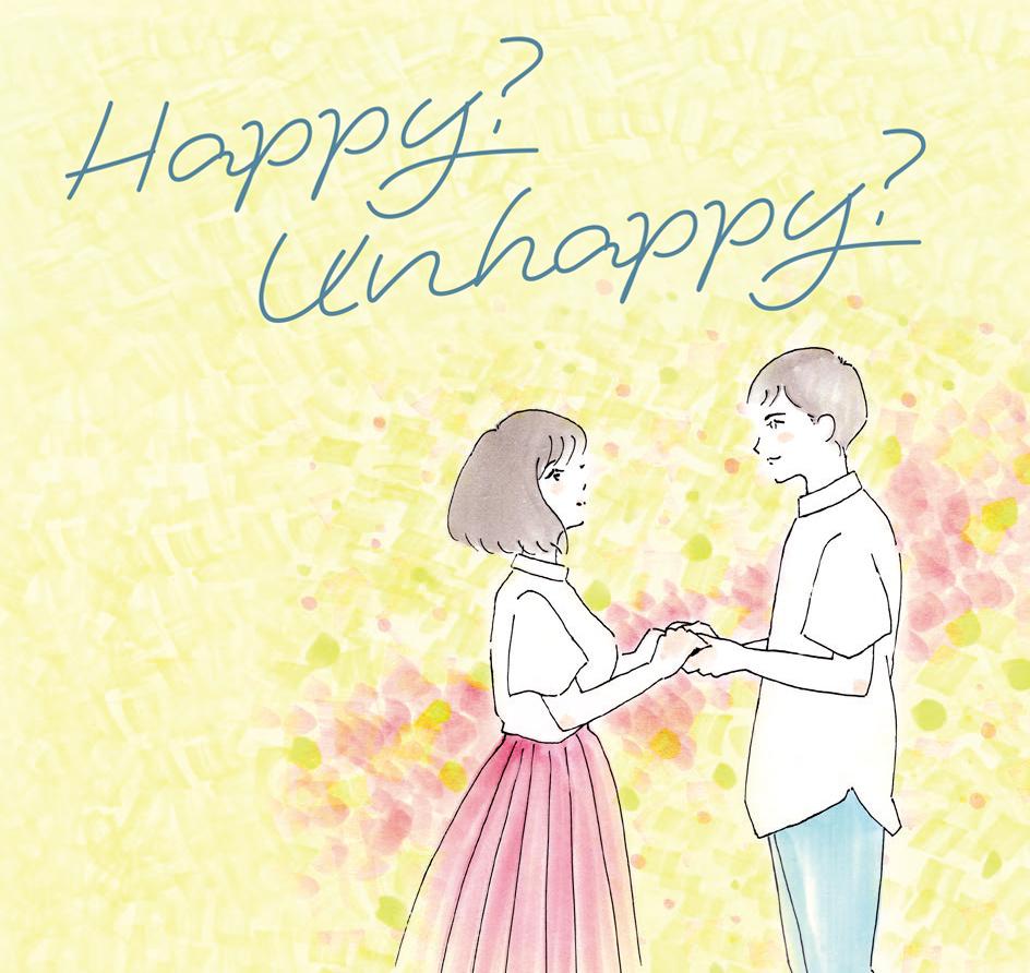 HAPPY? UNHAPPY? これからの社内結婚