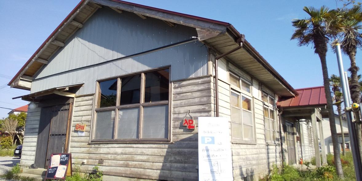 廃墟カフェ:築80年以上の診療所の廃墟をリノベーション in 三田