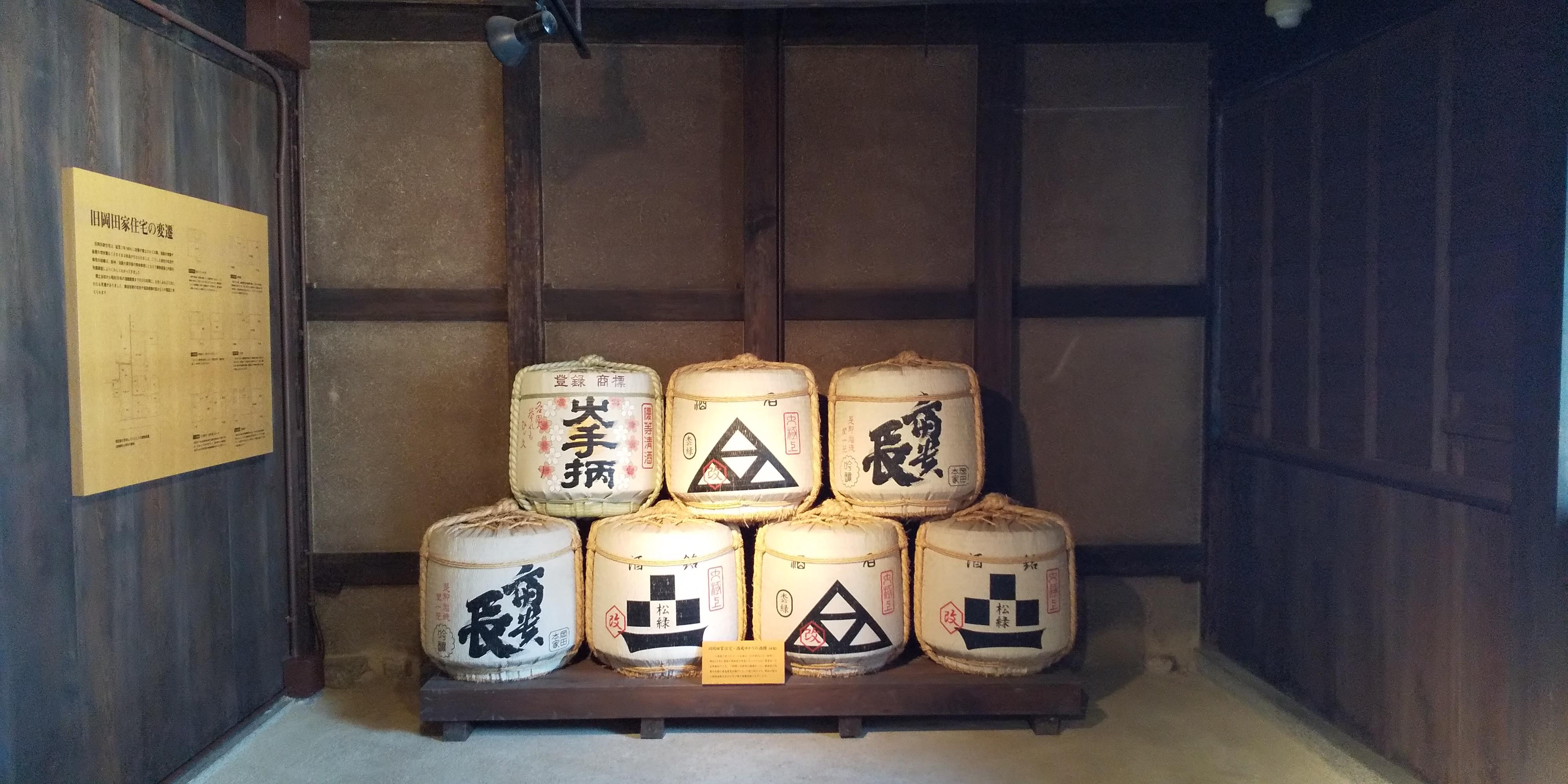清酒発祥の地!伊丹の酒蔵通りを楽しむ♪ in 大阪