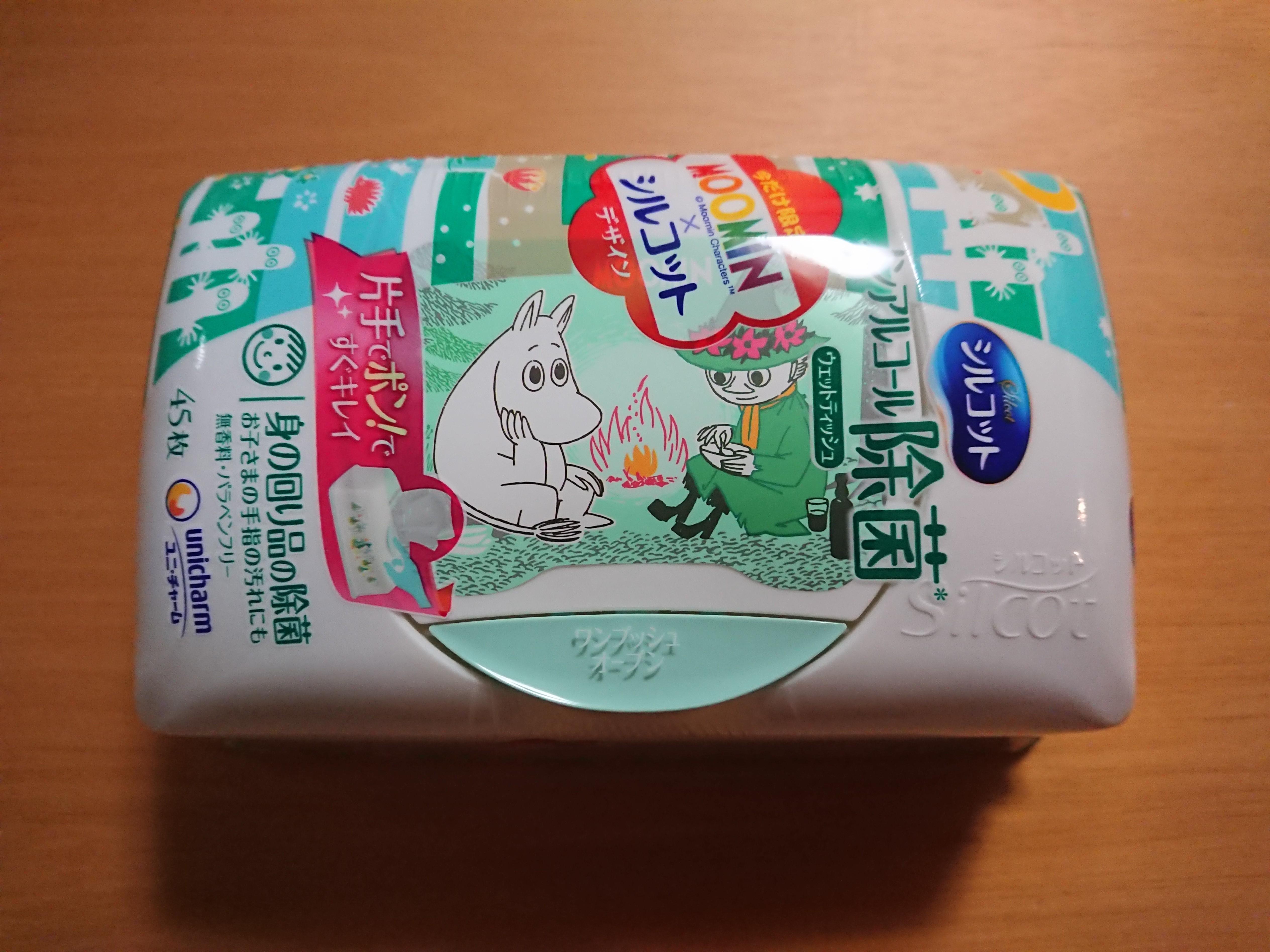 限定デザイン☆ムーミン「シルコット」