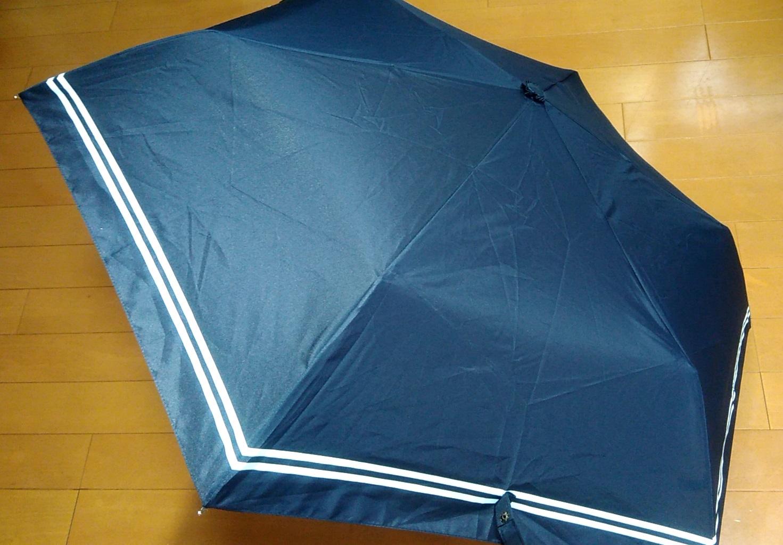 1000円以下で日傘が買える!コスパ重視はニトリで。