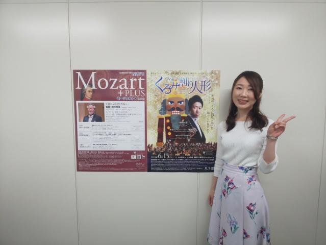 コンサートに行かないのは損!神奈川フィル公式Twitterの″中の人″と対談