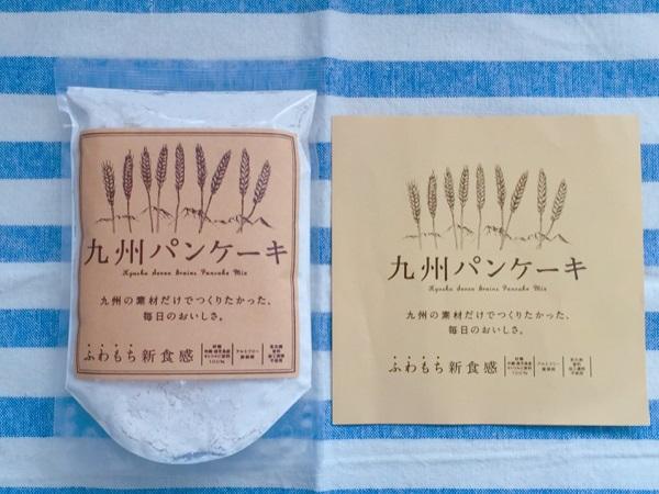 ふわもち食感のやさしい味「九州パンケーキ」