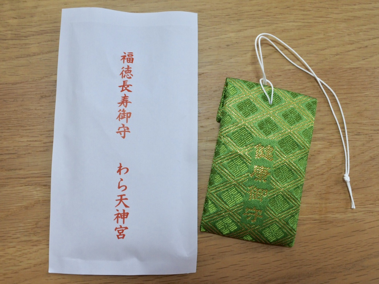 京都でお宮参りといえばわら天神宮!所要時間、ご祈祷でもらえる物は?