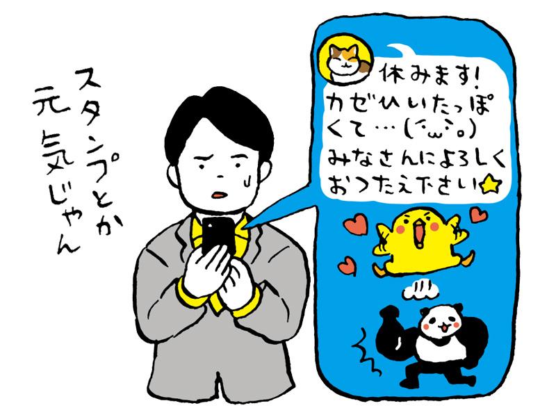 オフィス編:大賞イラスト