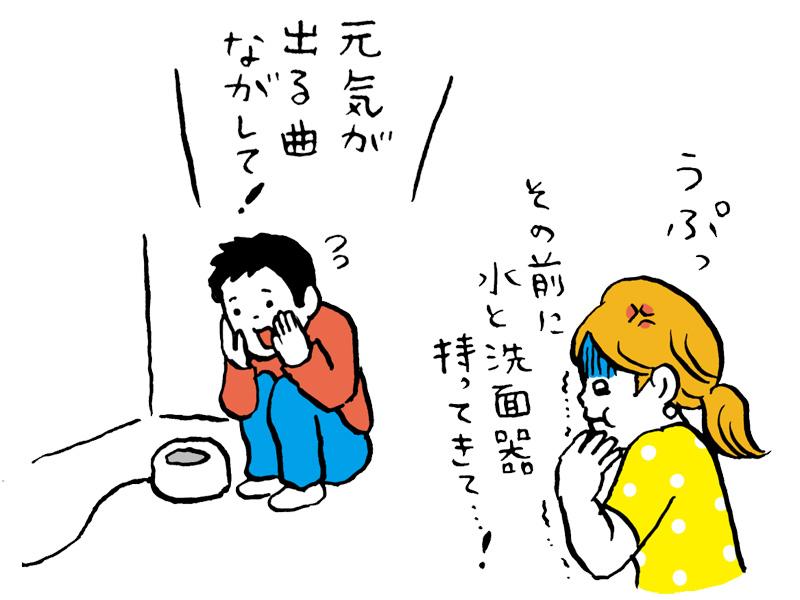 恋愛編:大賞イラスト
